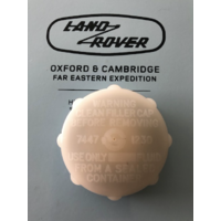 Land Rover Defender/Series3 Clutch Master Cylinder Cap
